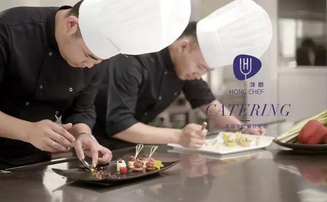 Our Partner - Hong Chef - China